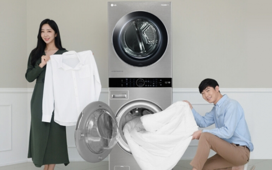 LG expands washer-dryer combo lineup with bigger products