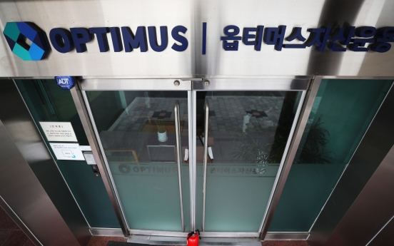Prosecution searches residence of former financial watchdog official in fund scandal