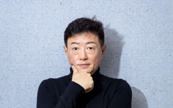 Korea's trend expert defines 2021 as 'Cowboy Hero'