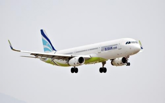 Air Busan resumes flights to China's Qingdao