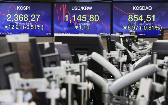 Seoul shares open lower, tracking falls on Wall Street