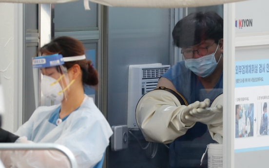 South Korea reports 110 new COVID-19 cases