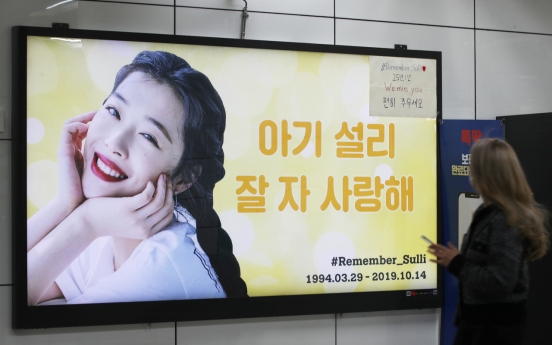 Fans, family and friends remember Sulli on first anniversary