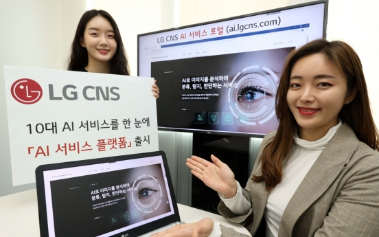 LG CNS launches web-based platform for AI services