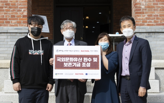 Nexon donates game profits to retrieve Korea's national treasure