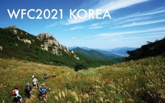 Korea Forest Service to host World Forestry Congress in 2021