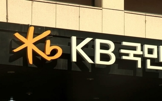 KB Card launches mobile payment solution
