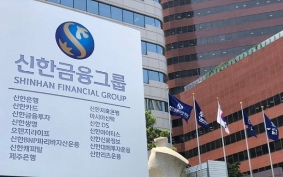 Shinhan Financial Group launches comprehensive auto financing platform