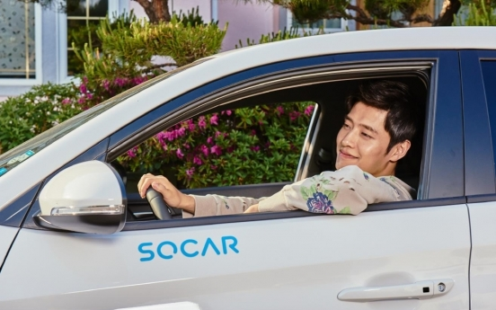 Car sharing startup Socar becomes 12th unicorn in S. Korea