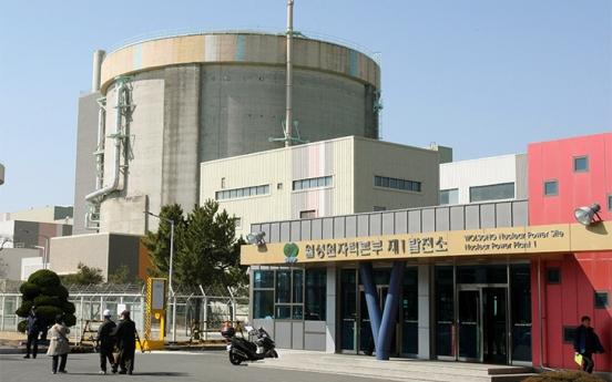 Watchdog eyes finalizing audit into controversial reactor closure