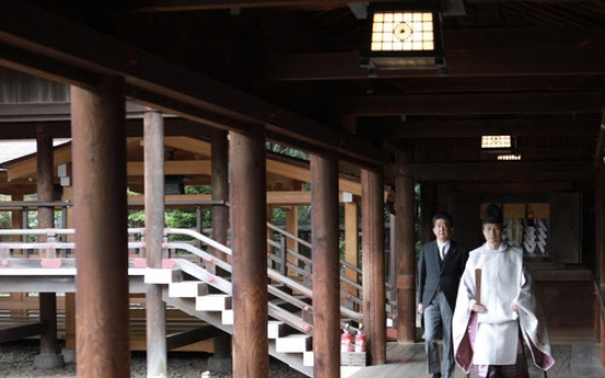 S. Korea voices 'deep regrets' over Suga's offering to Yasukuni war shrine