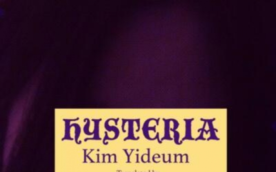 'Hysteria' wins two American translation awards