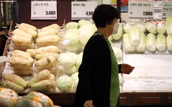 S. Korea to resume discount coupon scheme to boost domestic consumption