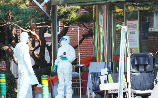 S. Korea reports 76 new COVID-19 cases