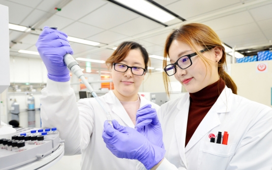 LG Chem introduces world's 1st biodegradable plastic with identical properties, functions