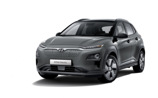 Hyundai's Kona EV recall potential hurdle in electrification plan