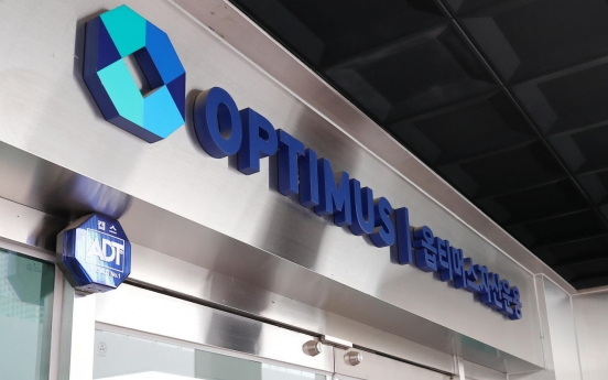 Ottogi, AhnLab among money-losing investors in Optimus funds