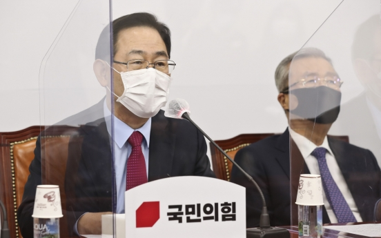 Opposition parties double down on calls for fund scandal special probe