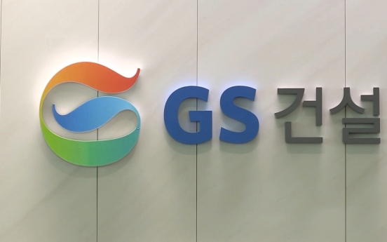 GS E&C Q3 net down 43.9% on currency losses