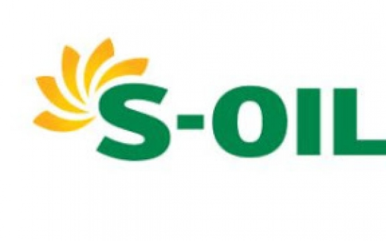 S-Oil invests in startup developing safe water solution