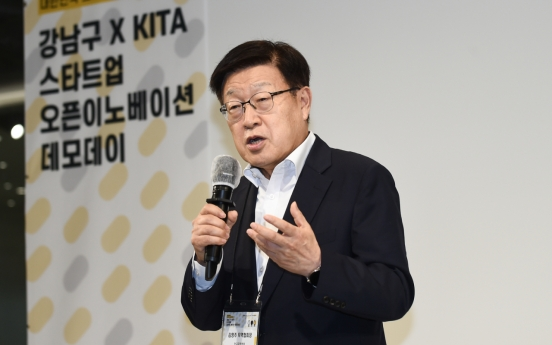 KITA's Startup Branch becomes mecca of innovative growth