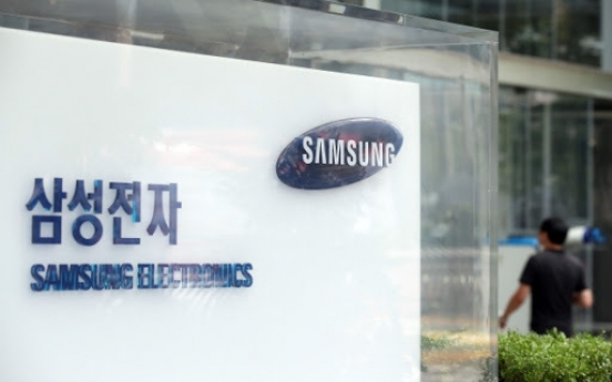 Samsung's global brand value ranks 5th for first time