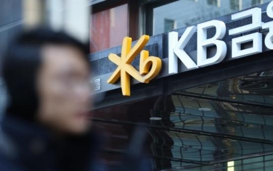KB Financial issues ESG hybrid bonds worth W500b
