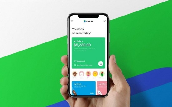 Line Corp. launches banking service in Thailand
