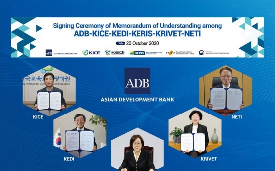Five South Korean agencies team up with ADB on education