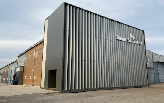 SK E&C's new fuel cell plant opens