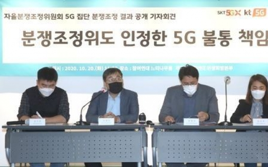 Consumer watchdog recommends telcos compensate users over 5G network quality
