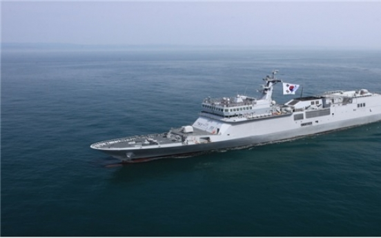 S. Korea's 1st military training vessel delivered to Navy