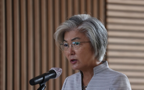 FM meets brother of S. Korean official killed by N. Korea