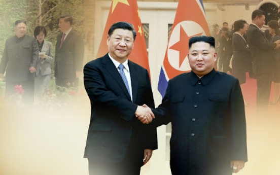 NK's Kim vows to further develop ties with China