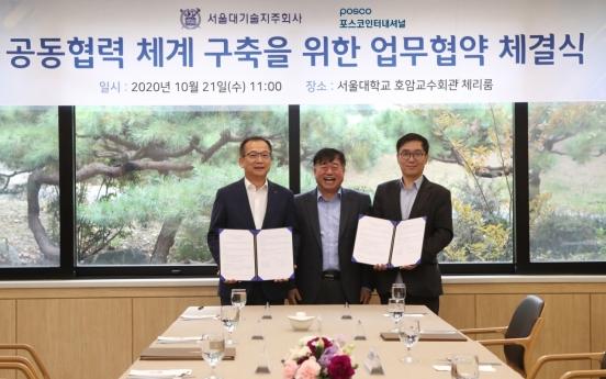 Posco International, Seoul Techno Holdings to foster global startups