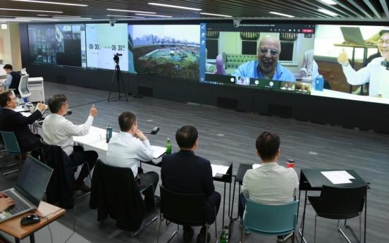 SK E&C joins hands with Veea for Smart Safety Platform