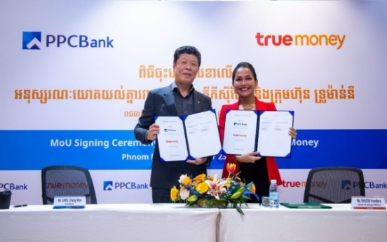 JB's Cambodian subsidiary launches e-loan repayment services