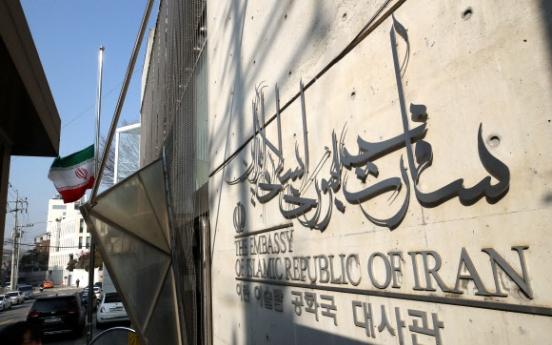 Korea-Iran Association to kick off this week