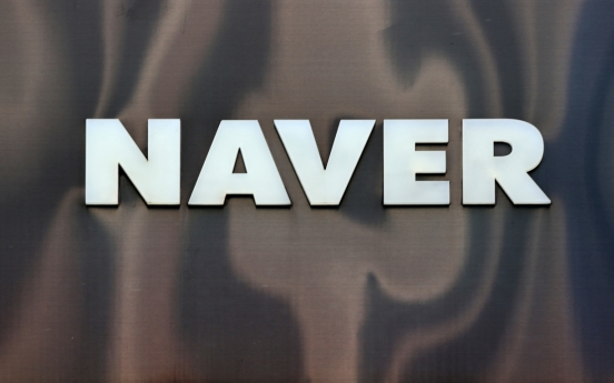 Naver's online forums largest source of COVID-19 fake news: lawmaker
