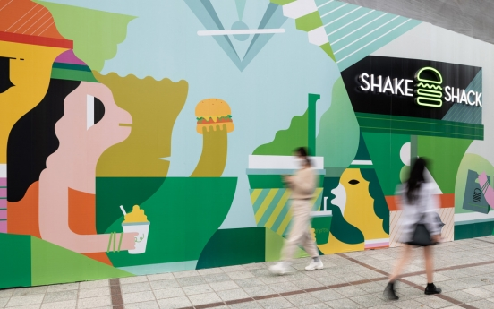 SPC Group to open Shake Shack in Daejeon