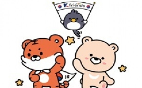 K-Friends to promote Korea overseas