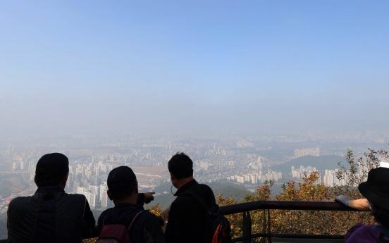 Seoul city issues 1st fine dust advisory this fall