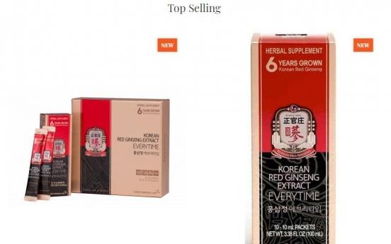 Online sales of CheongKwanJang rise globally amid pandemic