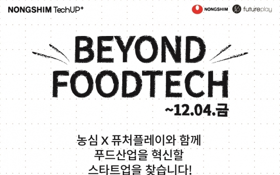 Nongshim opens application for startup fostering program Nongshim Techup+