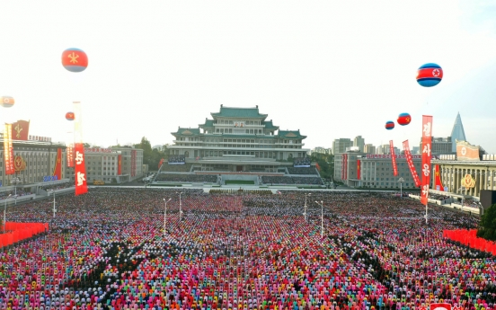 N. Korea suspends scheduled mass gymnastic shows this month: official