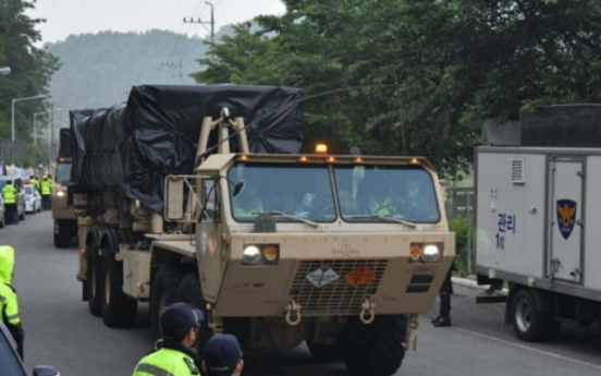 Non-weapon materials brought into THAAD base after dispersal of protesters