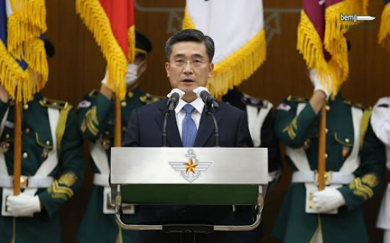 S. Korean, Canadian defense chiefs vow to boost security cooperation
