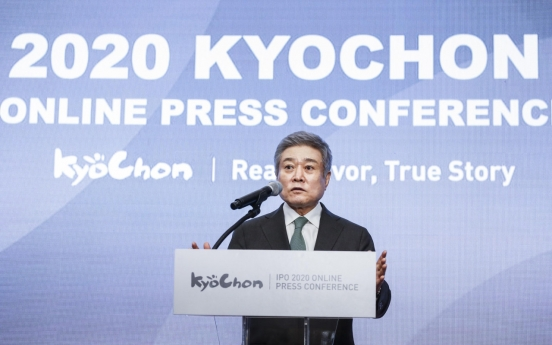 Kyochon F&B set for November IPO on Kospi