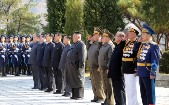 NK leader pays respect to fallen Chinese soldiers in Korean War