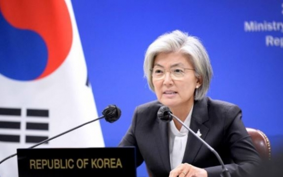 FM Kang asks Maldives to support S. Korean minister's bid for top WTO post